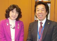 坂井康起理事長と片山さつき顧問