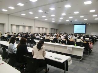第三回統合医療研修会
