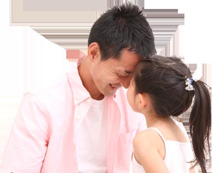 一般社団法人 日本がん難病サポート協会